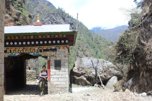 Entering Sagarmatha National Park (not too far from the foot of Namche)